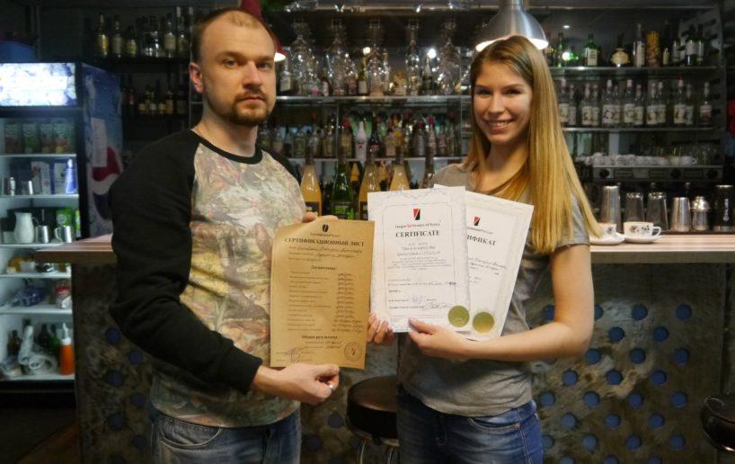 Выдача сертификатов в школе Лиги бариста