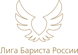 Курсы Specialty Coffee Association | Лига Бариста
