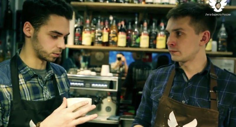 Как открыть кофейню и стать бариста