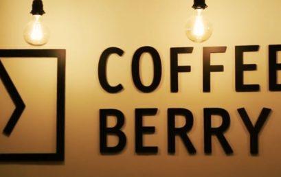 Как открыть кофейню с нуля? С чего начать? Бизнес план. Пошаговая инструкция.