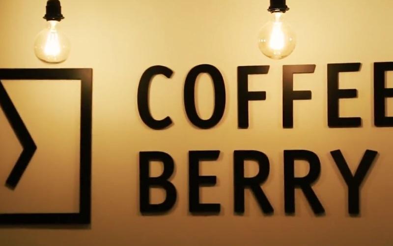 Как открыть кофейню с нуля. Бизнес план