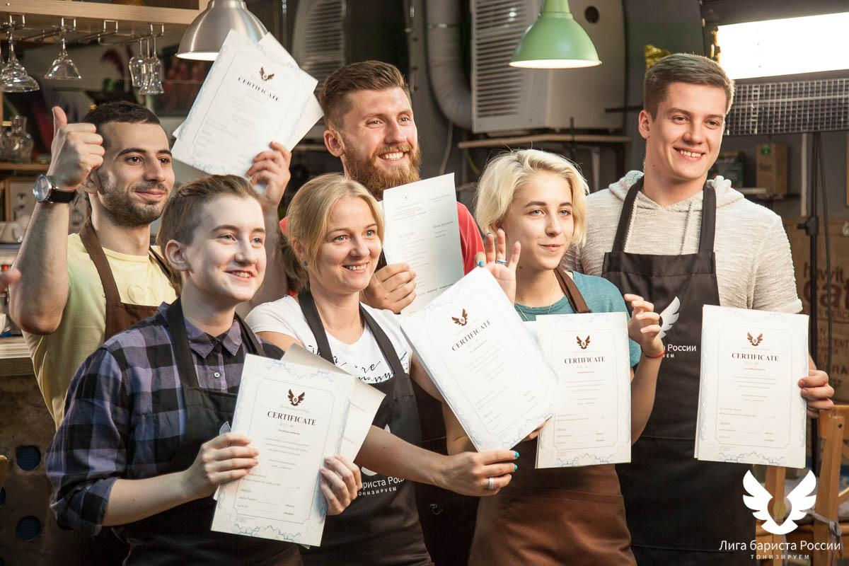 Кофейный мастер-класс при Лиге бариста России