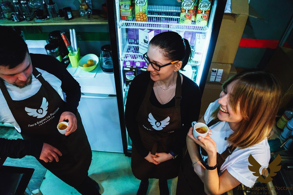 Обучение бариста в Москве в учебном центре Лиги бариста