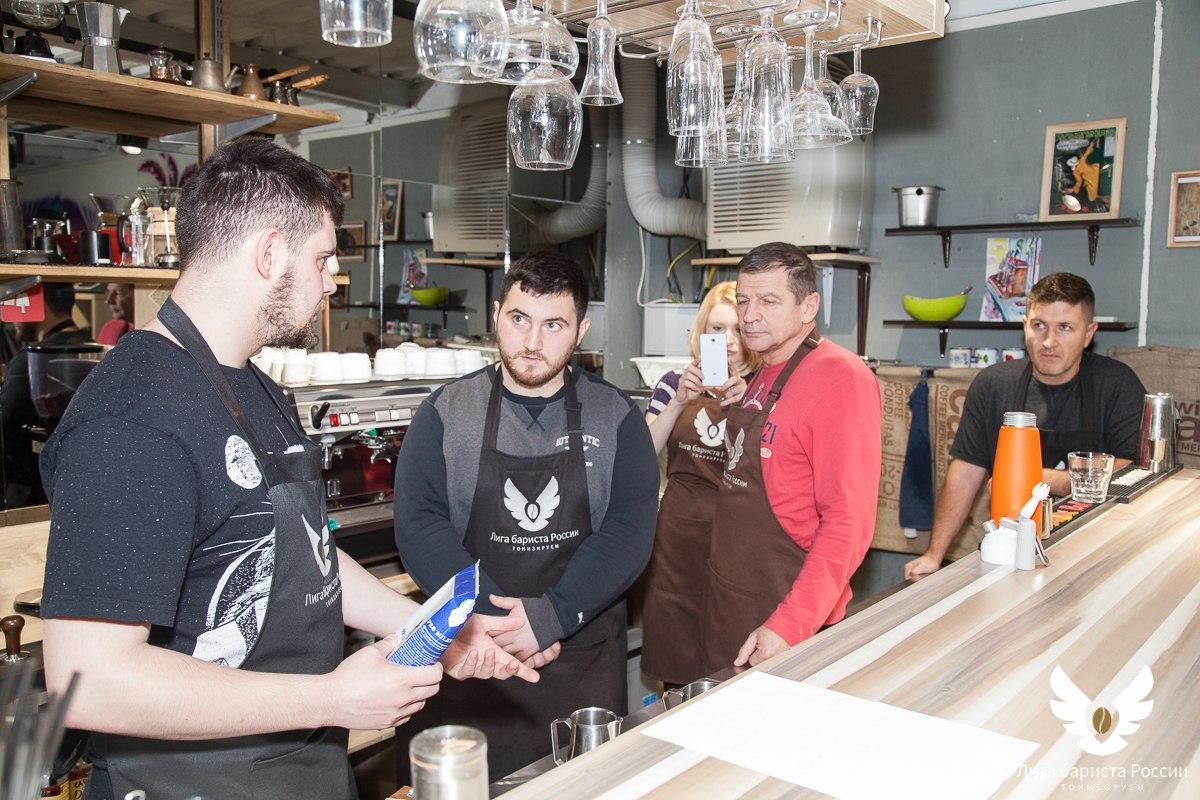 Обучение на курсах «Кофейня с нуля» и «Шеф-бариста»