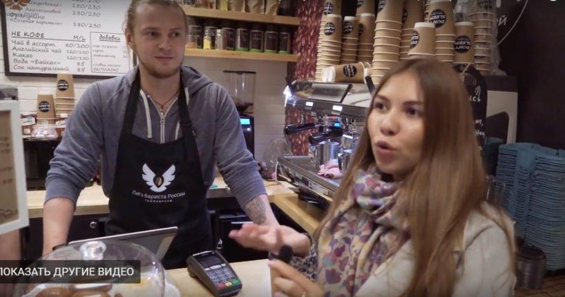 Кофе с собой. Кофейня с нуля выпускника Лиги бариста