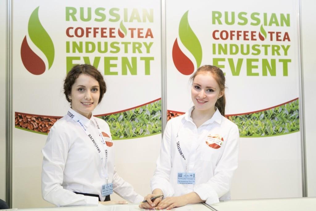 Кофейно-чайная выставка Coffee&Tea Russian Expo