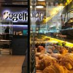 Кафе-пекарня Gugelhupf