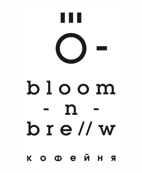 Кофейня «Bloom-n-Brew»