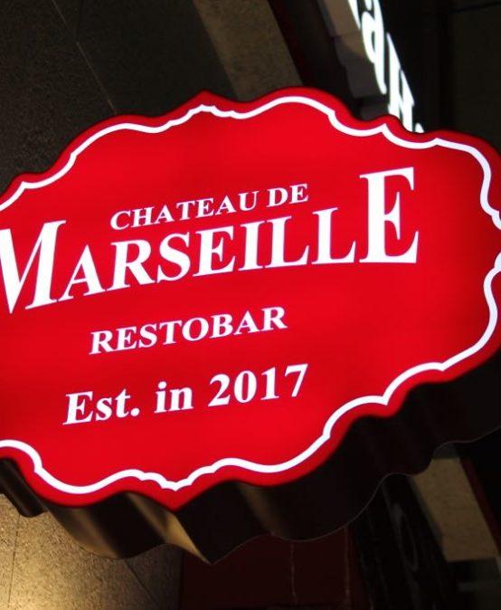 """Рестобар """"Chateau de Marseille"""""""