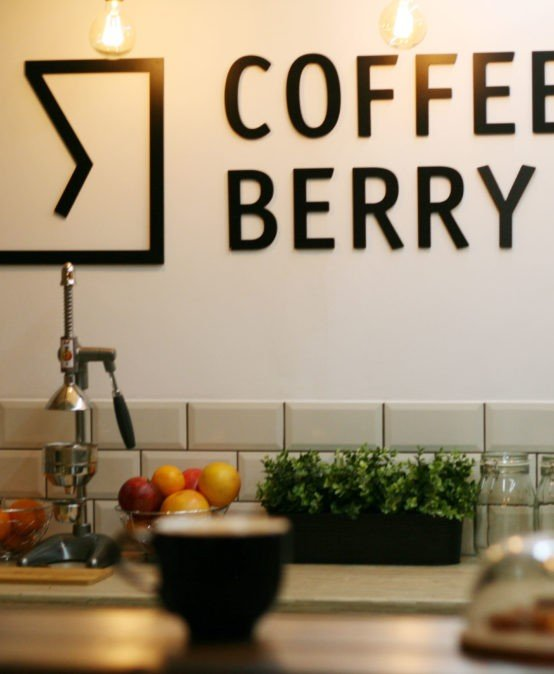Кофейня «Coffee Berry»