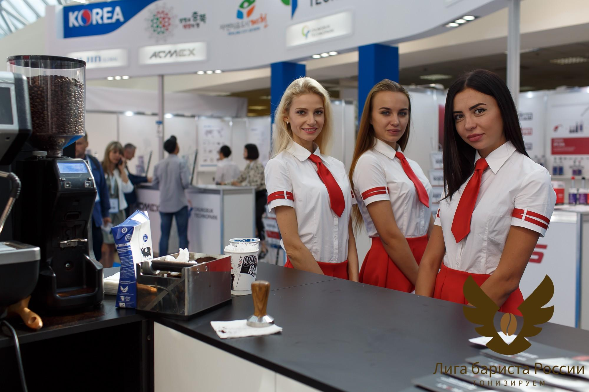 Лига бариста на выставке MIMS Automechanika Moscow