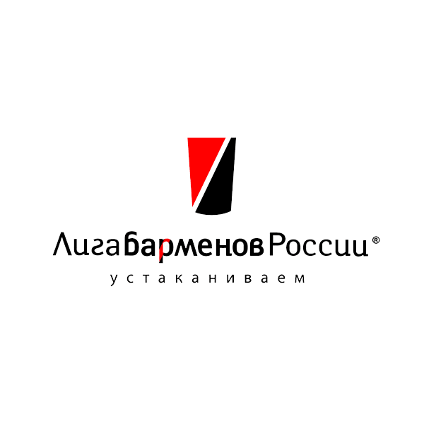 Учебный центр барменов Лига Барменов