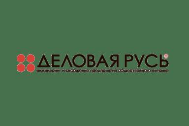 Компания Деловая Русь