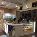 Кофейня «Детский центральный»