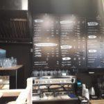 Кофейня ZЁRNA