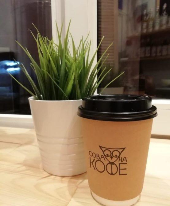 Кофейня «Сова накофе»