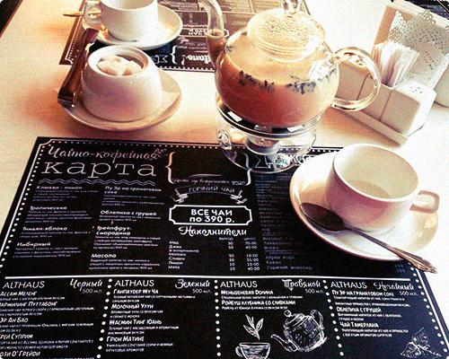 Разработка меню для кофеен