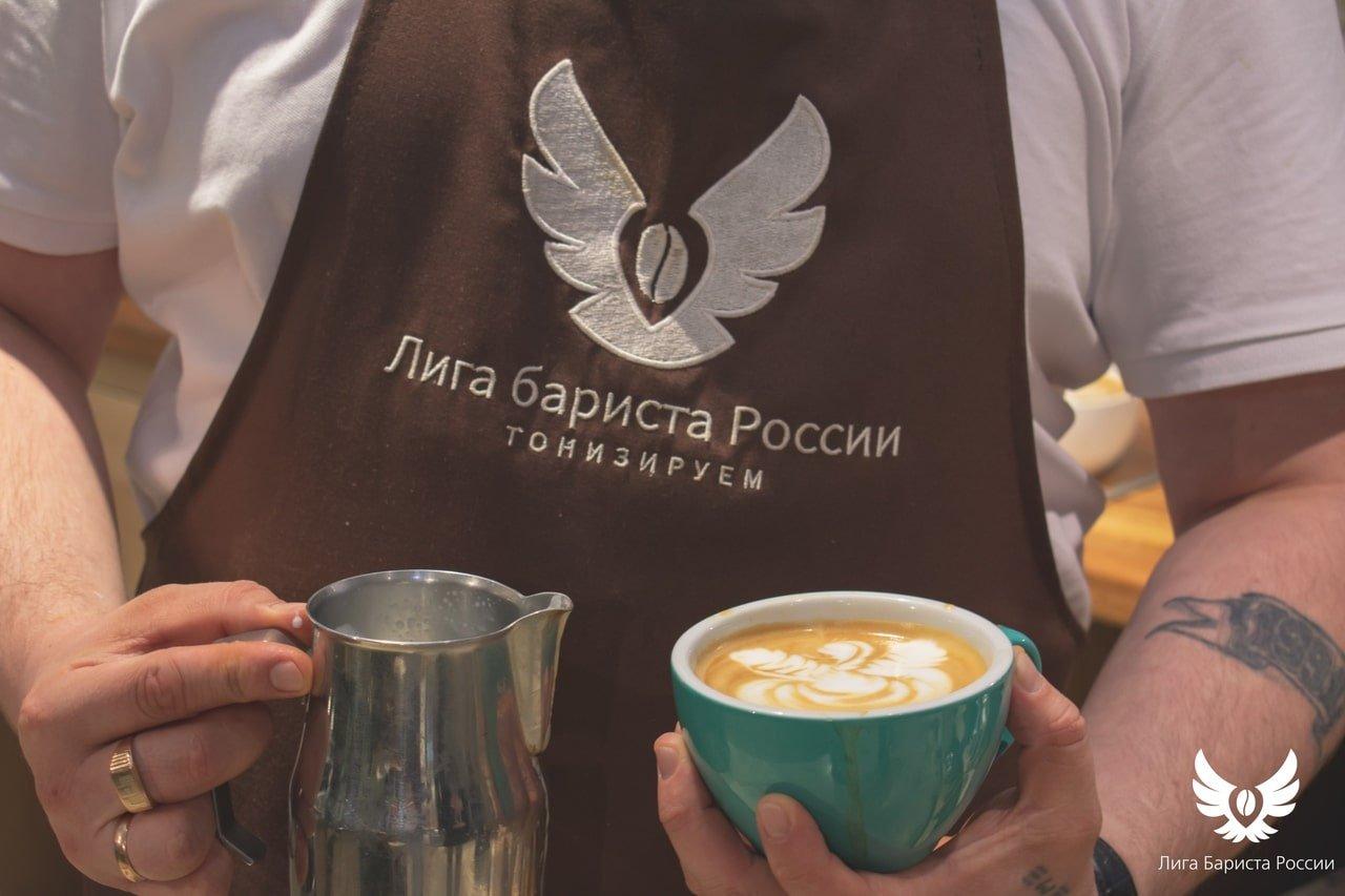 Наш выпускник сразу двух курсов «Кофейня снуля» и«Латте-арт»