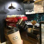 Кофейня Coffee Gang