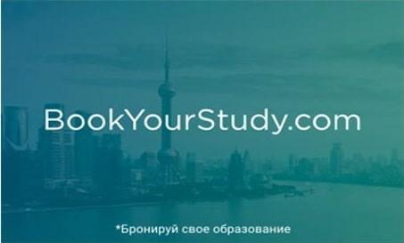 Лига бариста и BookYourStudy — старт сотрудничества!