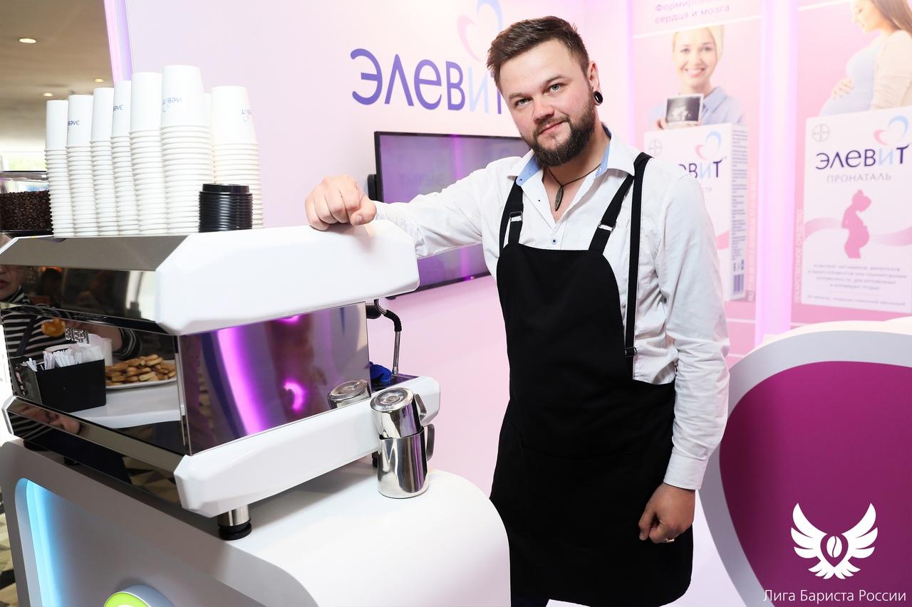 Выездной кофе-бар с компанией Bayer