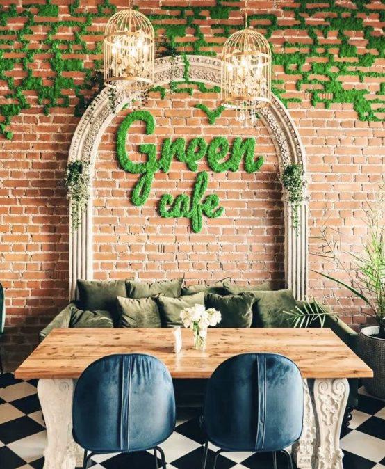 Кофейня «Green cafe»