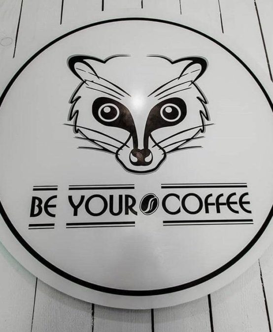 Кофейня «Be yours coffee»