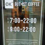 Кофейня «OK, but 1st coffee»