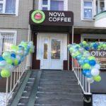 Кофейня «Nova coffee»