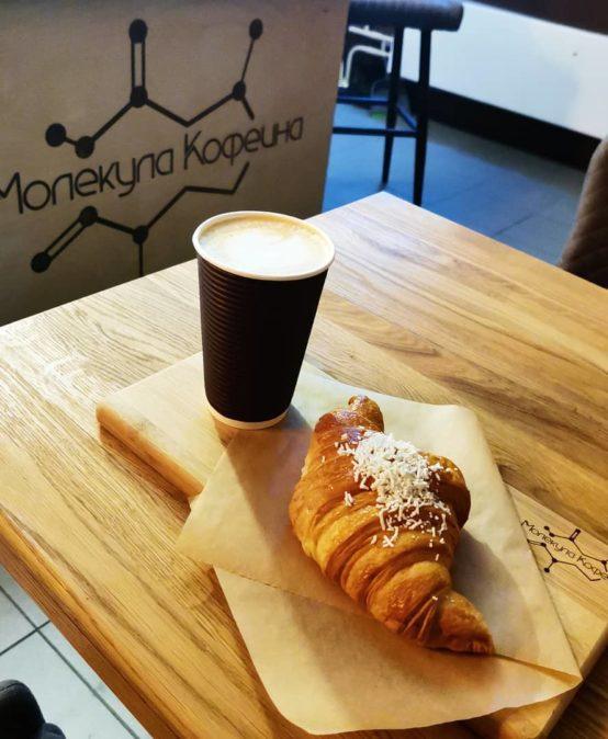 Кофейня «Молекула Кофеина»