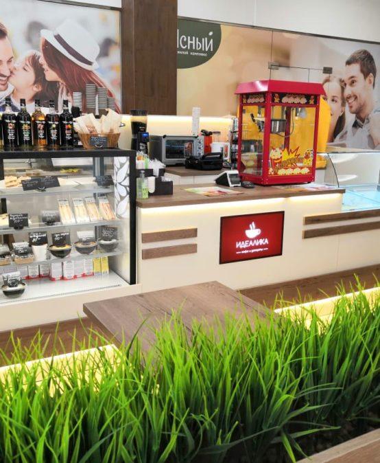 Кофейня «Идеалика»