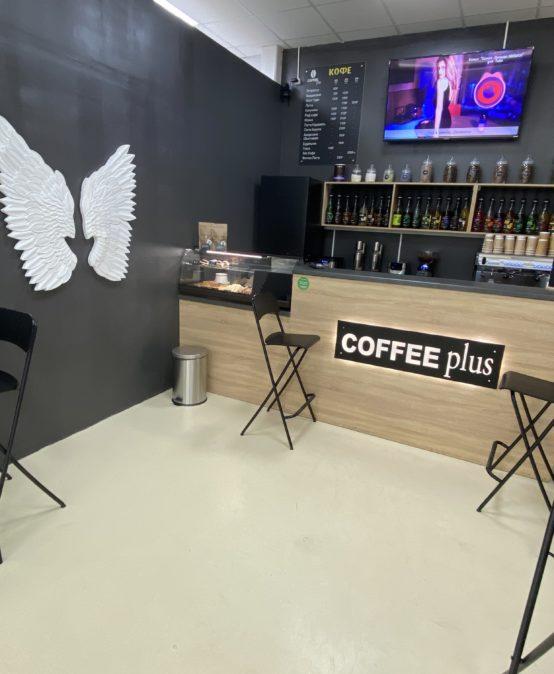 Кофейня COFFEE plus